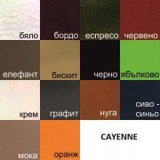 cvetove_mebelstil-600x600-600x600_0