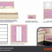 Спален комплект Кристина