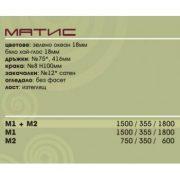 Matis raz-350x350