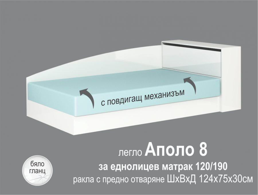 legloApolo8