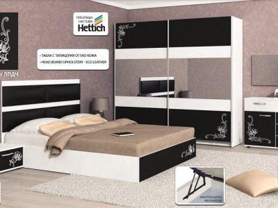 Спален комплект Карла